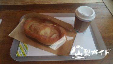 カフェ バック カントリー(CAFE BACK COUNTRY)で絶品ロコビーズを味わう♪