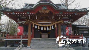 山中諏訪神社が安産・子宝成就に効果ありの理由を5つ紹介します!