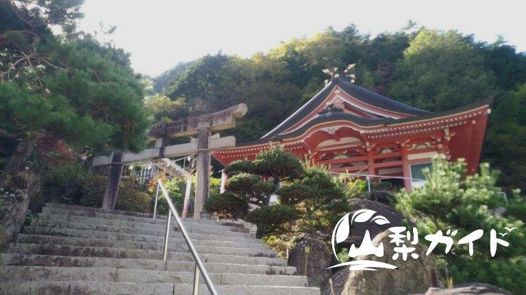 夫婦木神社姫の宮で運気を上げる3つの方法【山梨観光】