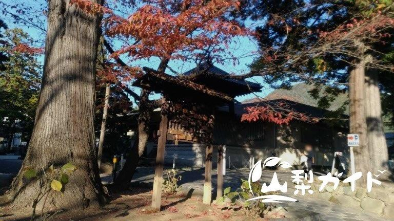 【紅葉スポット】乾徳山恵林寺に行って感じた2つの見どころ