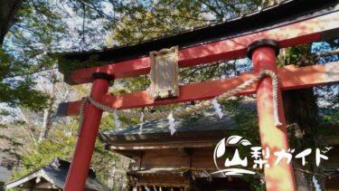 忍野八海浅間神社は山梨を代表するパワースポットだった! ※画像あり