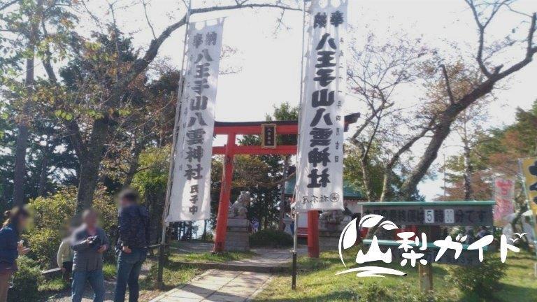 昇仙峡ロープウェイのパワースポット全12ヵ所まとめ【画像あり】