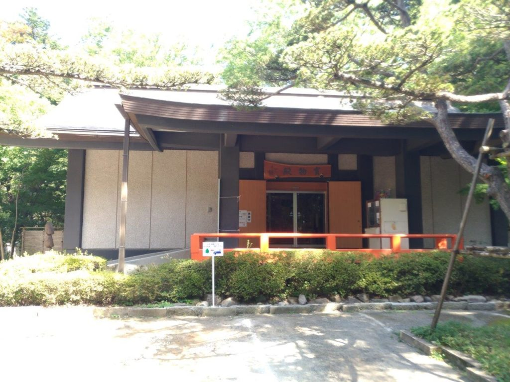 武田神社,宝物殿