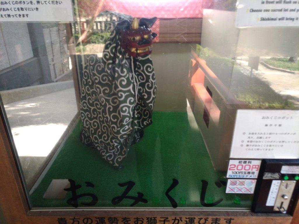 武田神社,おみくじ,獅子舞