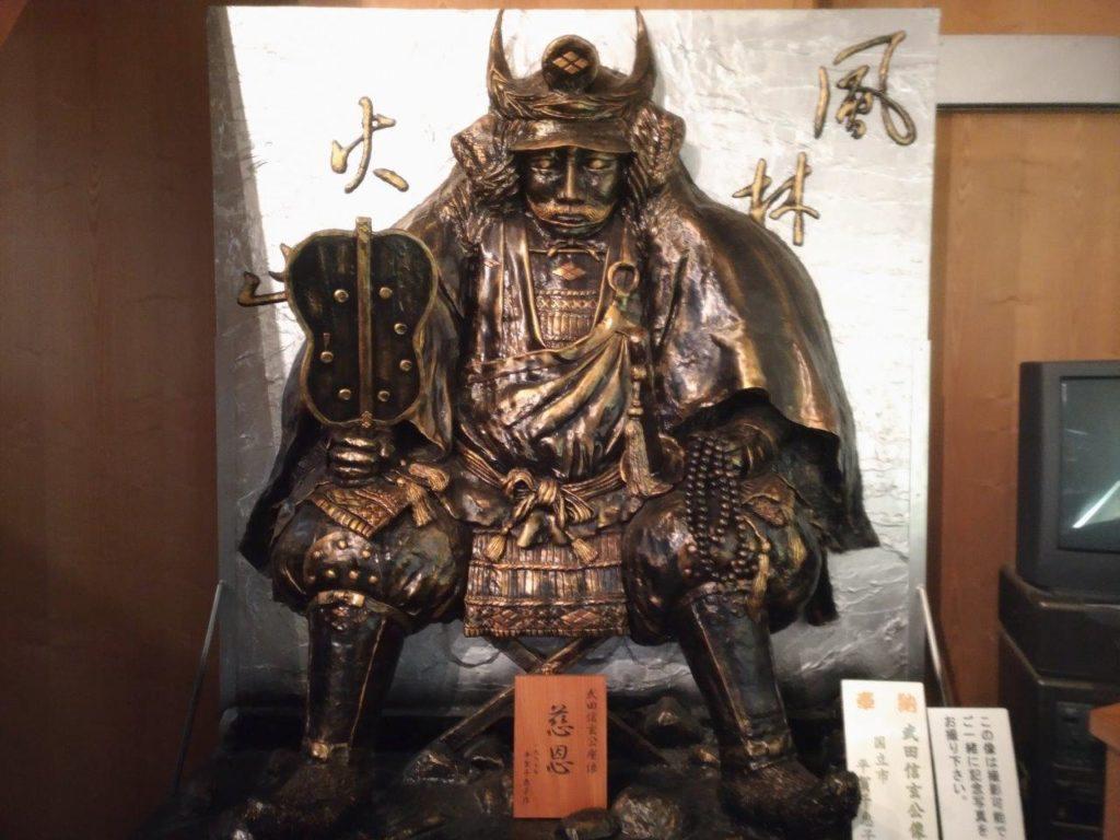 宝物殿,武田神社