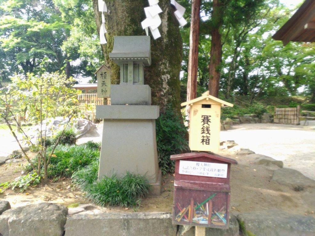榎天神社,武田神社