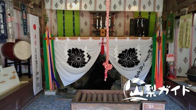 船津胎内樹型(パワースポット)を散策♪洞窟神社を拝みに行ってきた