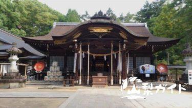 武田神社に行ったら見どころが8つもあったので紹介します【画像大量】
