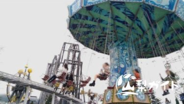 富士急ハイランド怖くない絶叫系アトラクション3選【感想あり】