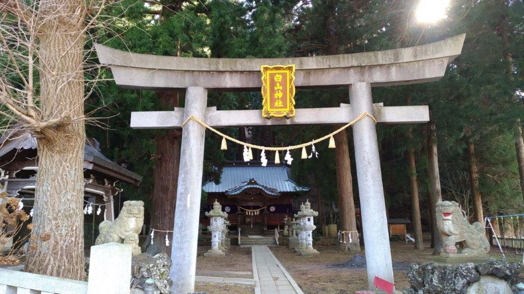 河口湖,白山神社,