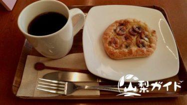 【おてんきコーヒーとおひさまの恵み】直売所のあるカフェに行ってきた!