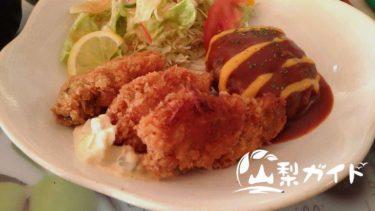 カフェレストラン茶居夢(チャイム)のランチを実食レポ【富士川町】