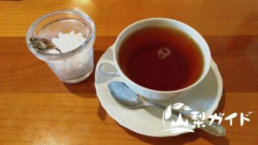 【カフェペタル】厳選された茶葉の紅茶でティータイム♪-山梨県中央市