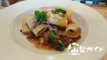 【田舎カフェ オーチャード】本格イタリアンランチを南アルプスで味わう!