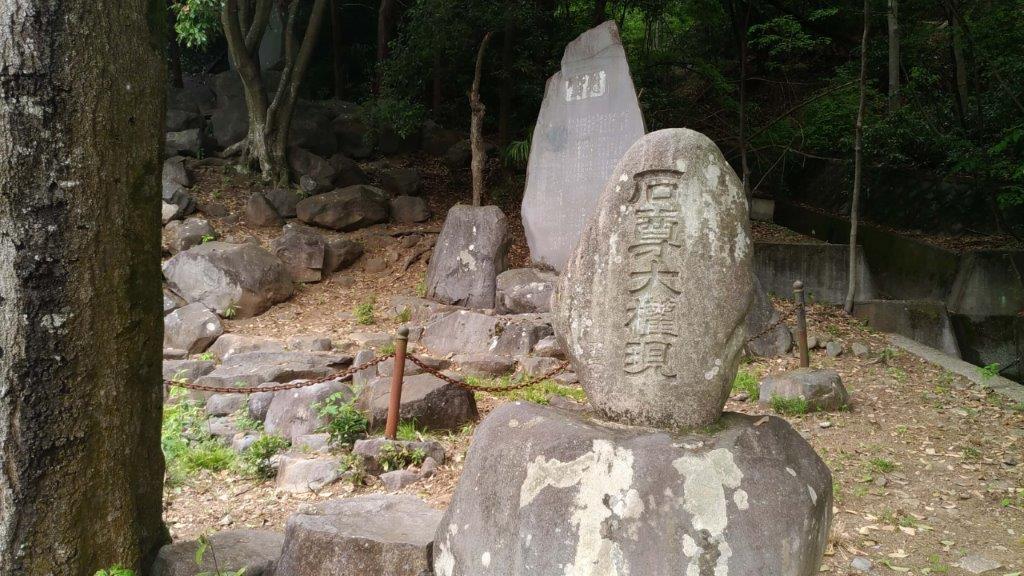 山梨岡神社,石尊大権現