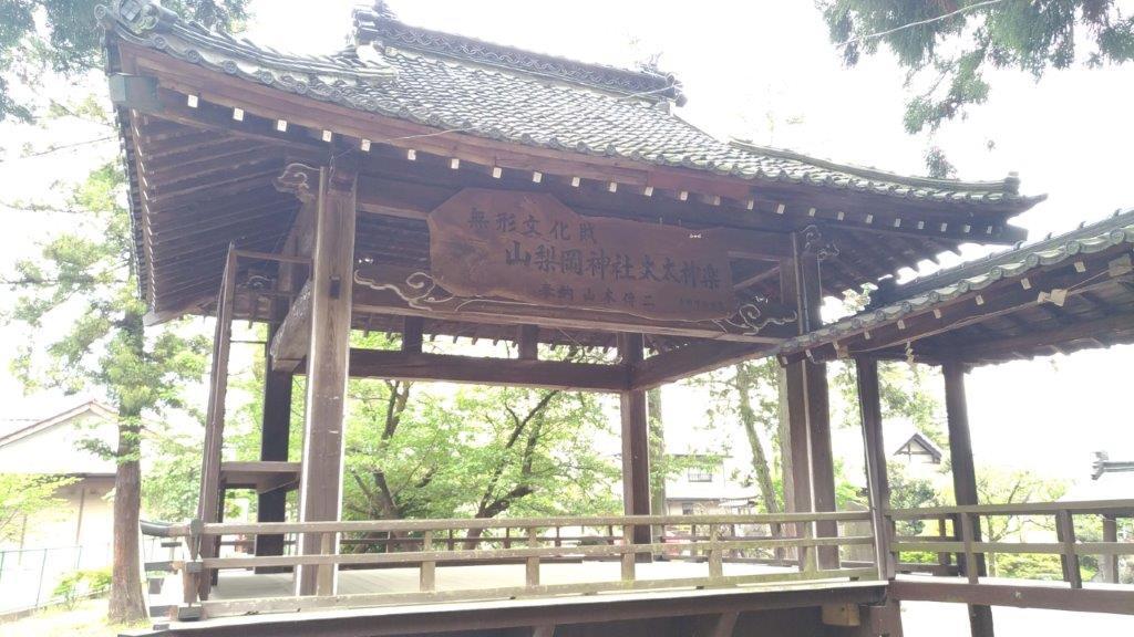 山梨岡神社,大々神楽
