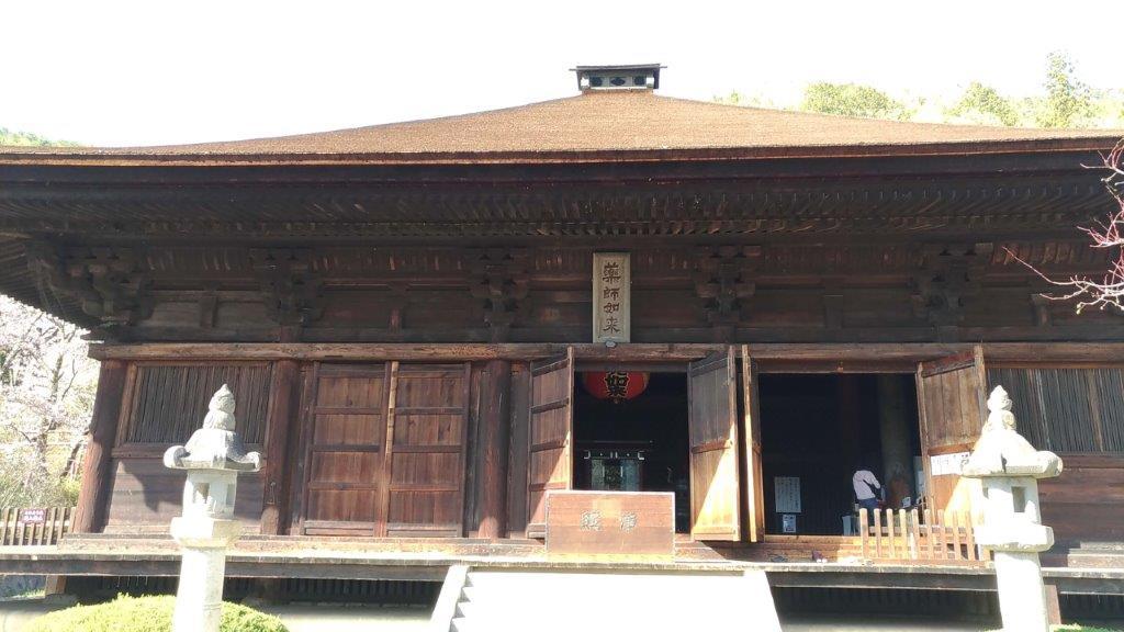 柏尾山 大善寺,ぶどう寺,甲州市