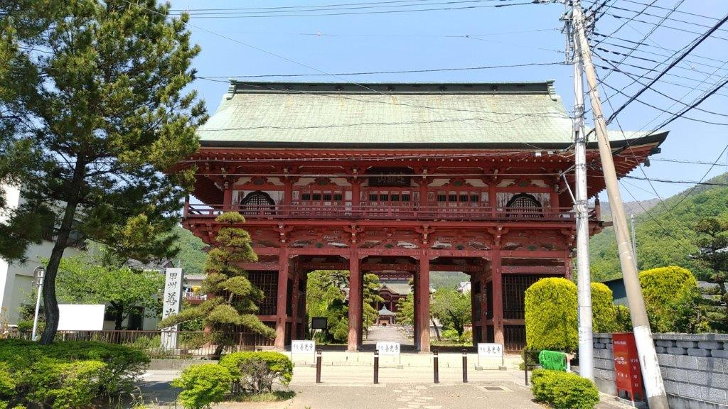 甲斐善光寺,山門(重要文化財)
