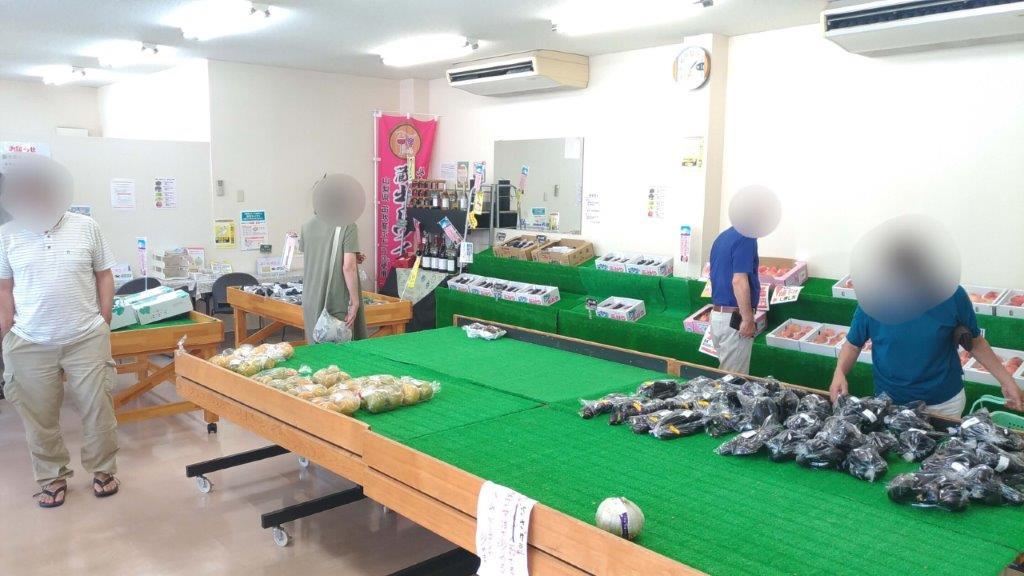 富士見農産物直売所,山梨県