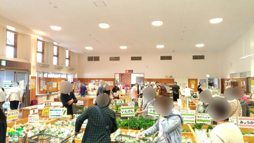 風土記の丘 農産物直売所,山梨県